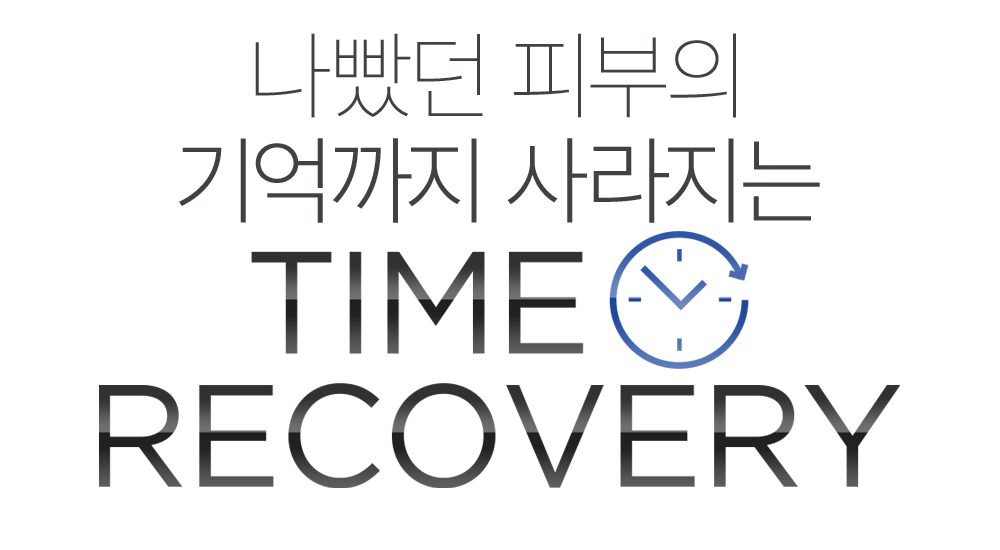 TIME RECOVERY, removing even the bad memories of skin